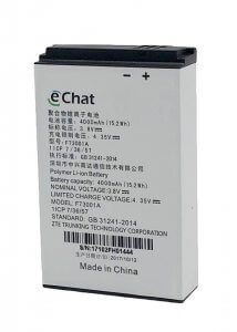 PoC Li-Ion 4000mAh akkumulátor eChat E350 adóvevőhöz (Cikkszám: AB350)